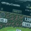 Sky caddie banner